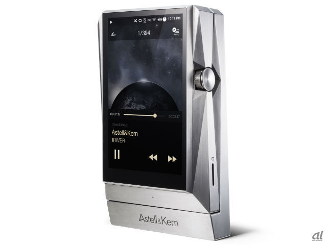 「Astell&Kern AK380 256GB Stainless Steel Package」