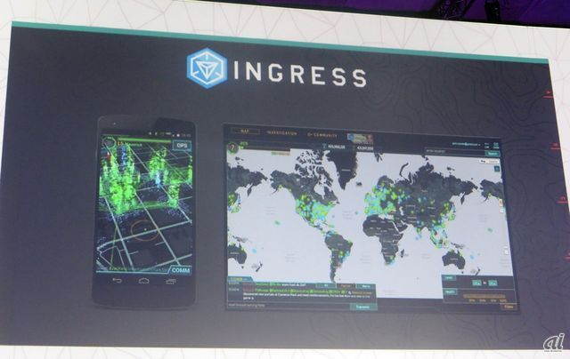 「ingress」