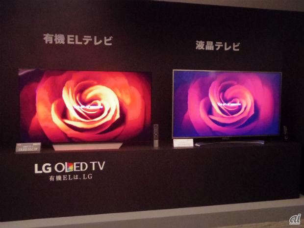 液晶テレビ(右)と有機ELテレビ(左)の画質の違い