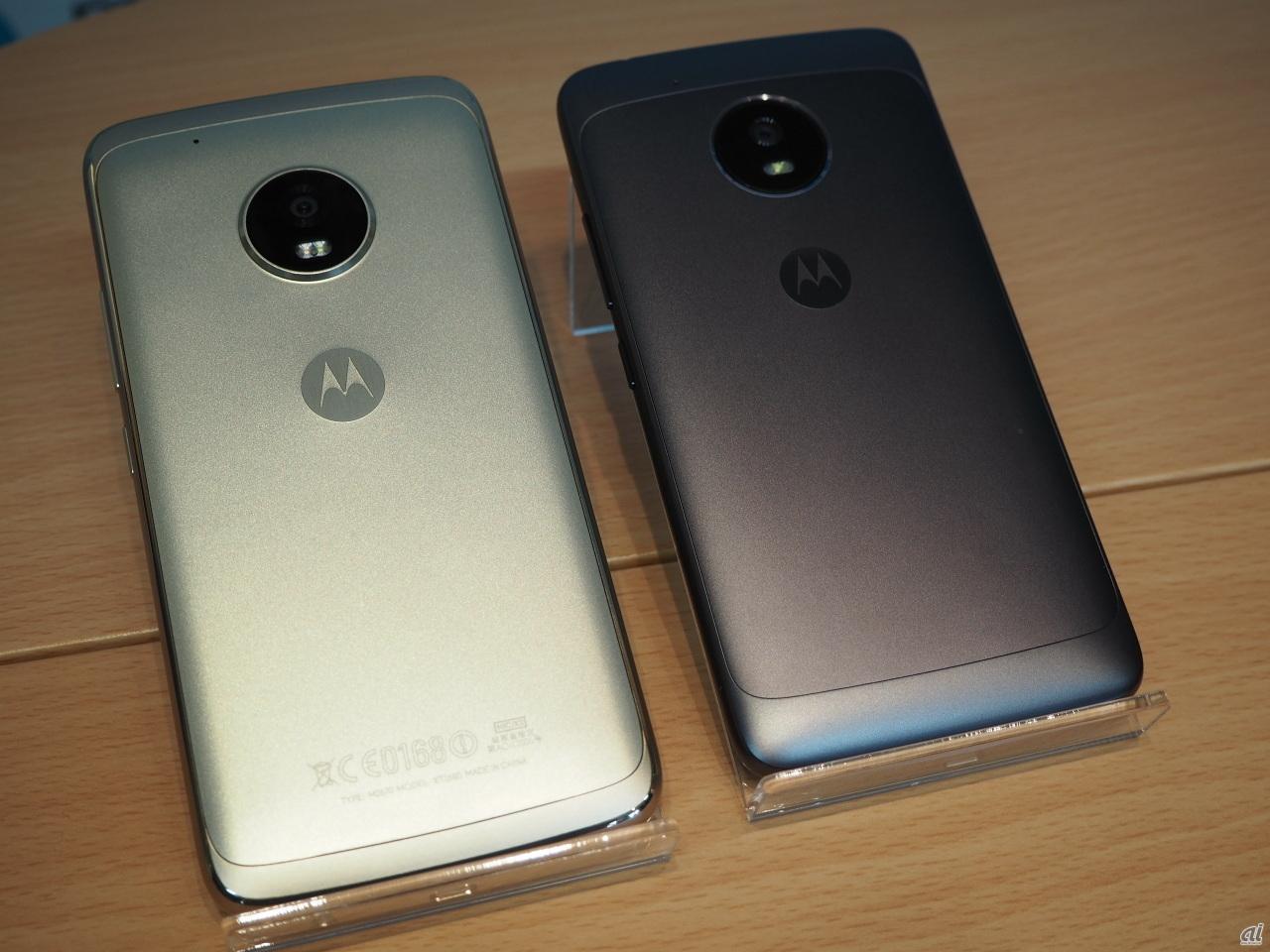 「Moto G5 Plus」(左)と「Moto G5」(右)。デザインは似ているが、大きさとカメラ部分の突起が異なる