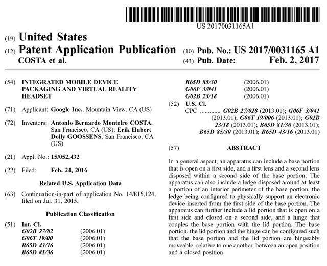 公開されたGoogleの特許(出典:USPTO)