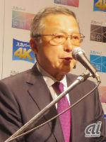 スカパーJSATホールディングス代表取締役社長である高田真治氏