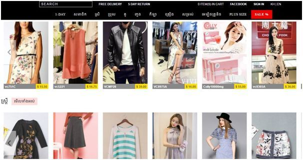 「Little Fashion」のサイト