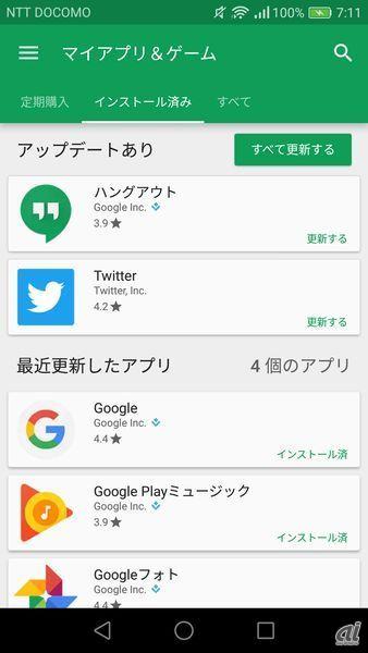 google 翻訳 pdf 印刷