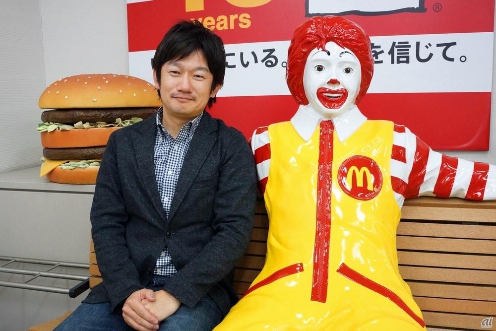 日本マクドナルド デジタル部 上席部長の渡邉英右氏