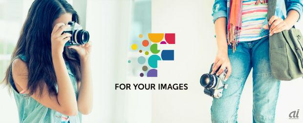 ロイヤリティフリー専用サイト「ForYourImages」