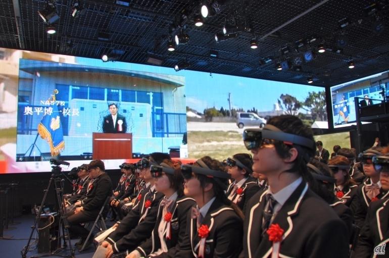 新入生はHoloLensを装着。目の前にいるかのようにしゃべる奥平博一校長の式辞を聞いていた。