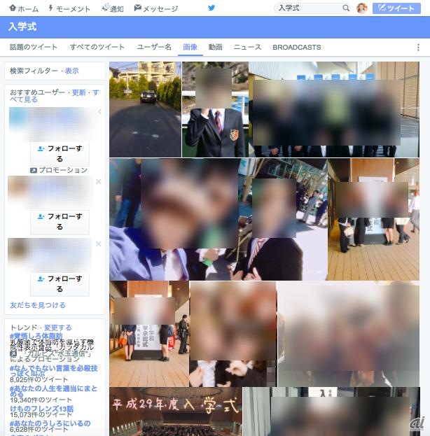「入学式」を画像検索すると、多くのユーザーが友だちと楽しそうな写真を投稿している