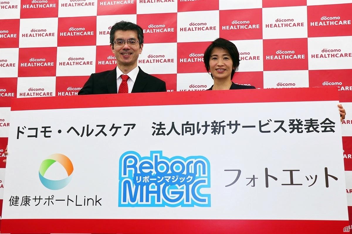 ドコモ・ヘルスケア代表取締役社長の和泉正幸氏(左)とクオリティライフサービス代表取締役 管理栄養士の小島美和子氏(右)
