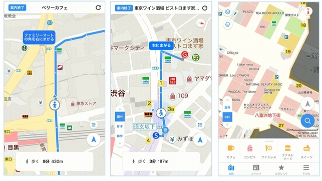 ヤフー、地図アプリを全面刷新--新アプリ「Yahoo! MAP」公開 on apple maps, yahoo! widget engine, brazil maps, nokia maps, mapquest maps, expedia maps, microsoft maps, msn maps, yahoo! search, usa today maps, trade show maps, yahoo! briefcase, yahoo! directory, yahoo! pipes, yahoo! groups, yahoo! news, yahoo meme, yahoo! sports, goodle maps, live maps, web mapping, zillow maps, yahoo! mail, bing maps, google maps, rim maps, gulliver's travels maps, yahoo! video, cia world factbook maps, windows maps, bloomberg maps,