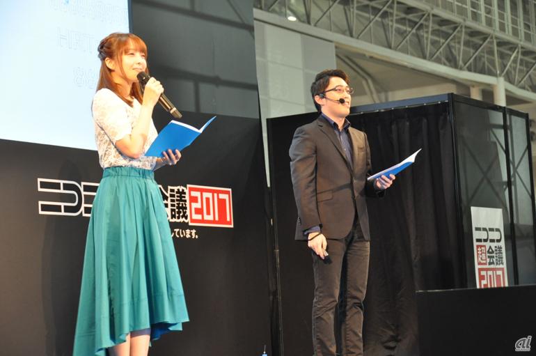 ニコニコ超会議2017のステージで発表。登壇したLogicLinks代表取締役の春田康一氏(右)と、司会を務めた声優の加藤英美里さん(左)