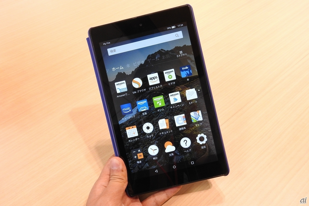「Amazon Fire HD 8」