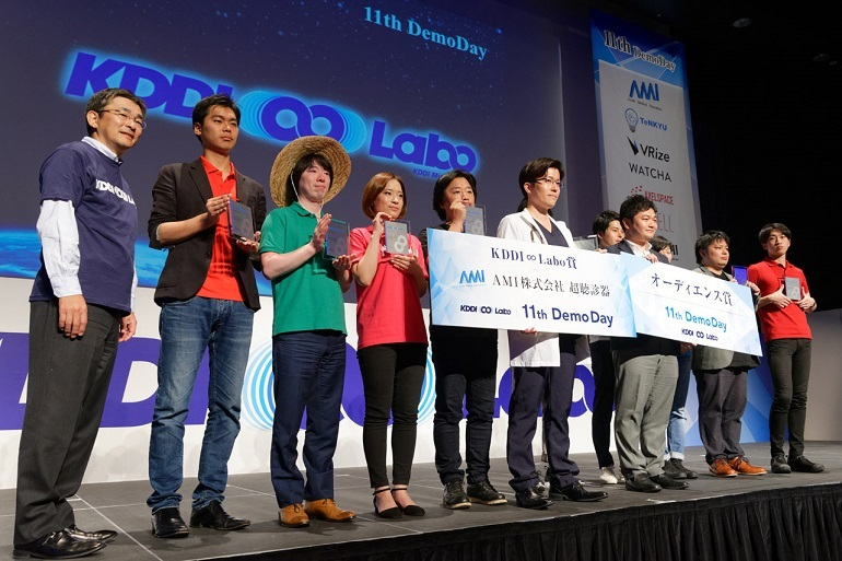 「KDDI ∞ Labo 11th DemoDay」が開催