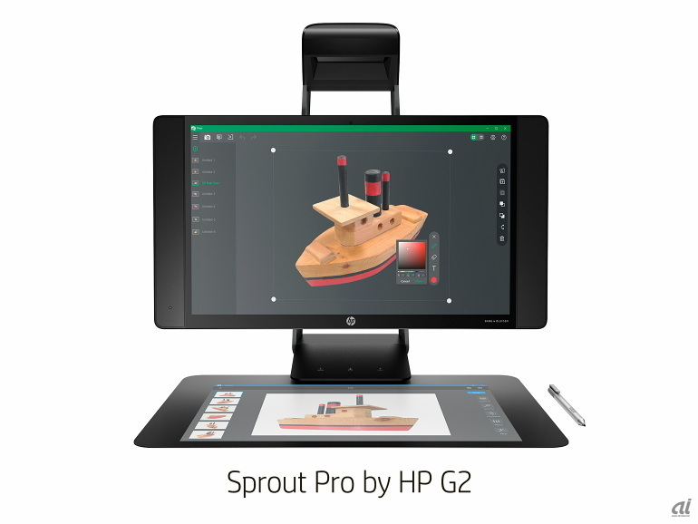 「Sprout Pro by HP G2」