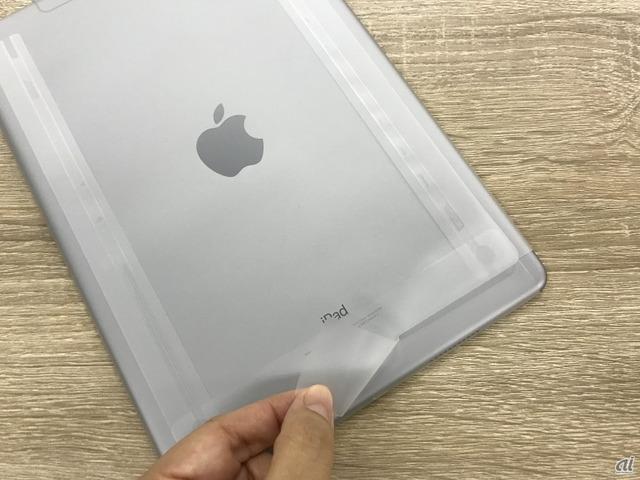 ipad pro pdf 編集 無料