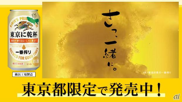「エリアメッセージCM」画面イメージ