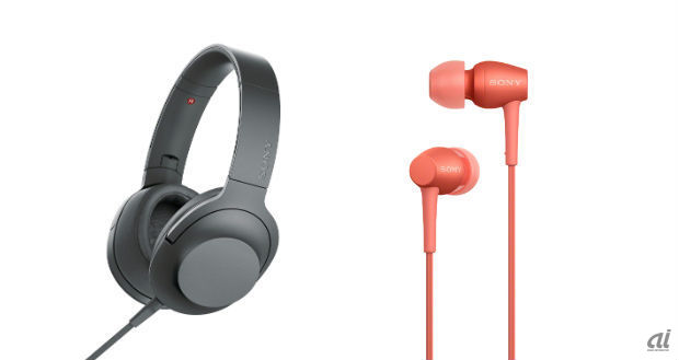 左から「h.ear on 2 MDR-H600A」、「h.ear in 2 IER-H500A」