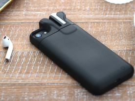 AirPodsを充電できるiPhone用ケース「PodCase」--iPhoneも充電可能