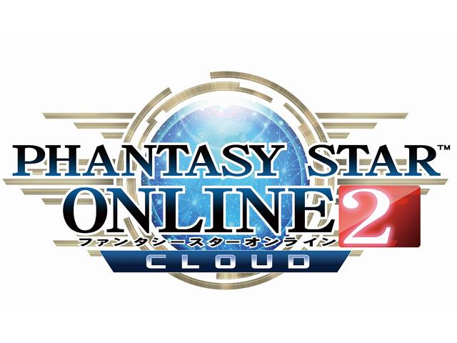 セガ、Nintendo Switch向けクラウドゲーム「PSO2 クラウド」のサービスを開始