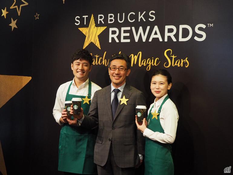スターバックス コーヒー 代表取締役最高経営責任者(CEO)の水口貴文氏(中央)