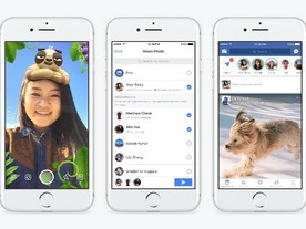 Facebook、「Stories」機能をビジネス向け「Pages」にも導入へ