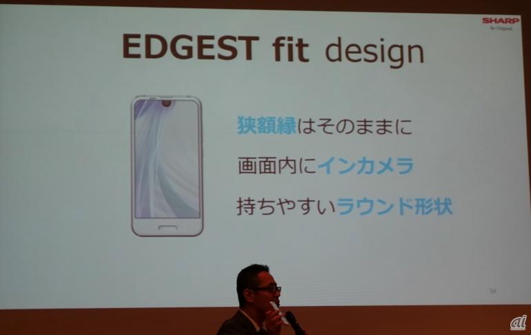2年を経て進化したEDGEST fit デザイン