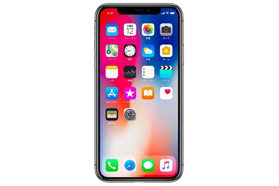 171020 iphonex 01 - アップル「iPhone X」予約なしでも買えるかも?