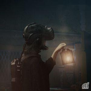 「マジックリアリティ・コリドール」イメージ