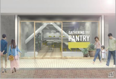 「GATHERING TABLE PANTRY 馬喰町店」イメージ