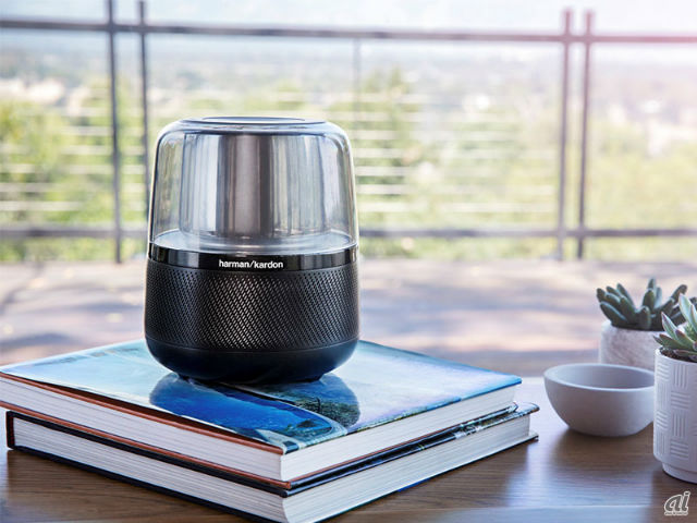 「Harman Kardon Allure」