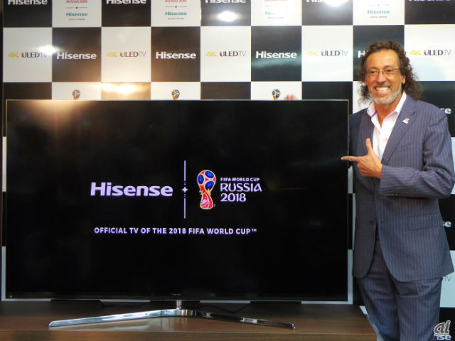「World Cup Official TV HJ65N8000」とゲストとして登場したラモス瑠偉さん