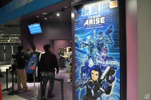 VR ZONE SHINJUKUの1階で稼働する「近未来制圧戦アリーナ 攻殻機動隊ARISE Stealth Hounds」。