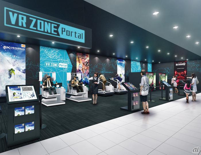 「VR ZONE Portal」イメージ