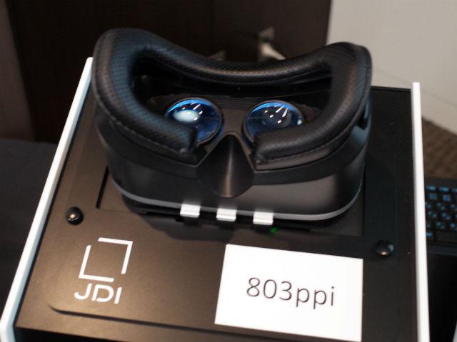 JDI、VR専用液晶ディスプレイを開発--高精細&高速応答でリアリティ向上