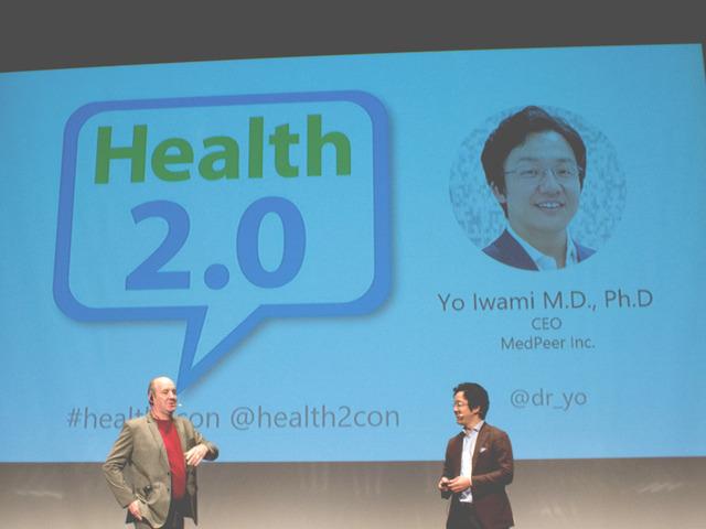 日本のヘルステック、テーマは医療の質と医療費削減の両立--Health 2.0講演