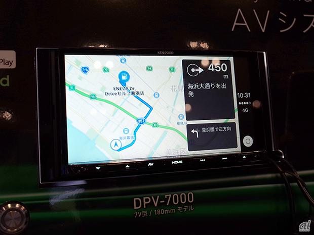 AVシステム「DPV-7000」