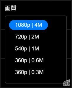1080pを選択