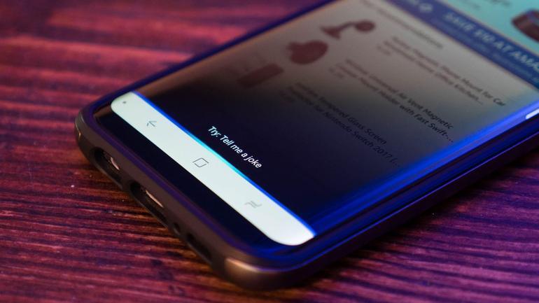 「Amazon Alexa」のAndroidアプリ
