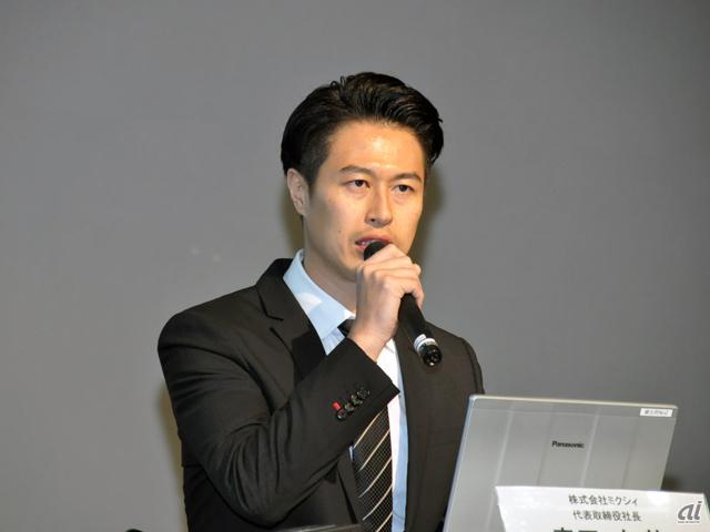 ミクシィ代表取締役社長の森田仁基氏