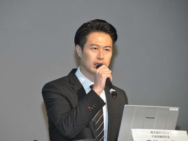 https://japan.cnet.com/storage/2018/02/27/f89e38bdeb024419424dace192f1ae24/20180215mixitop_640.jpg