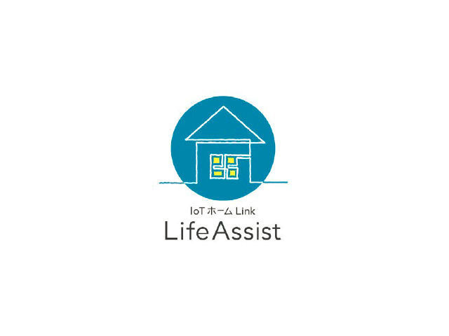 LIXIL、家電から玄関ドアまでつなげる住まいのリンクシステム「Life Assist」