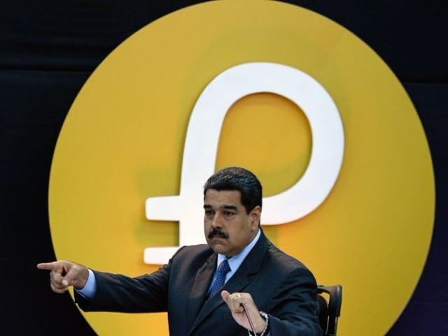 トランプ大統領、ベネズエラの仮想通貨「ペトロ」の取引を禁止