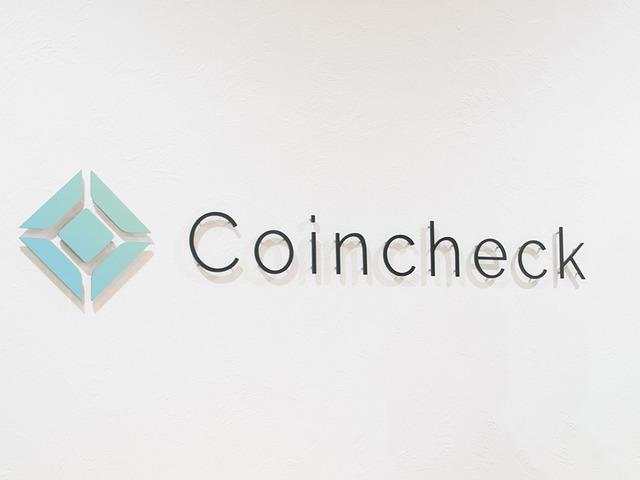 Coincheck000