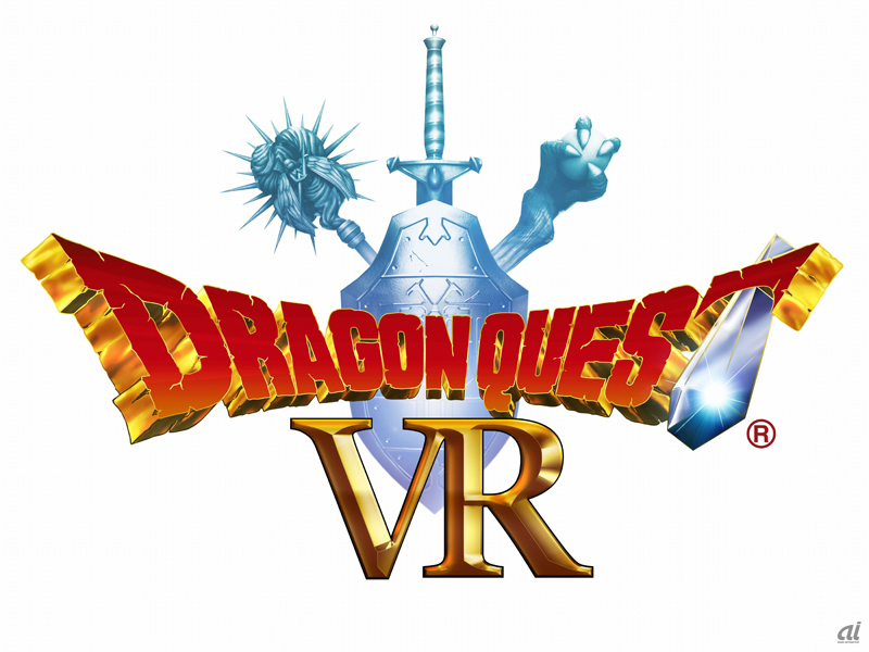 「ドラゴンクエストVR」ロゴ