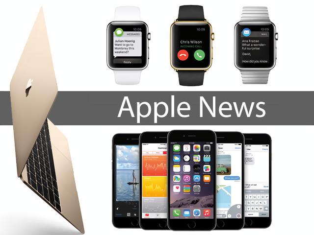 次期6.1インチiPhoneは、再びカラフルな5色展開か--Appleニュース一気読み