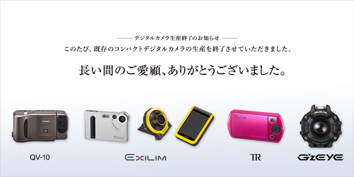 https://japan.cnet.com/storage/2018/05/15/c03d4449ee102df06add1b15a8636c4f/01.jpg