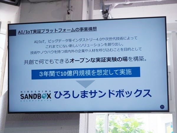 https://japan.cnet.com/storage/2018/05/18/0e51a61ffa812ee27dffc521fd6d6109/P5172881_R.jpg