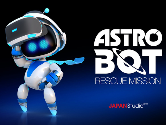 SIE、PS VR向け新作アクション「ASTRO BOT:RESCUE MISSION」を発表