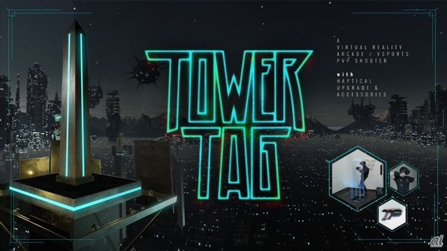 「TOWER TAG」イメージ
