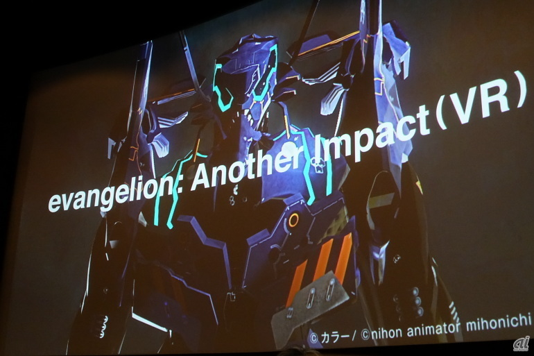 evangelion:Another Impact(VR)